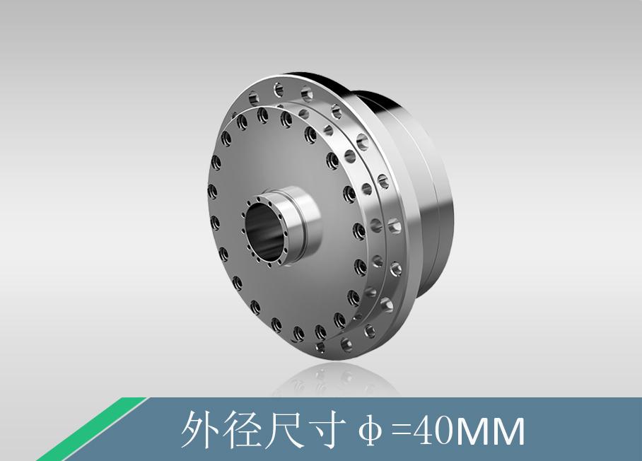 中kong微型RV减速机